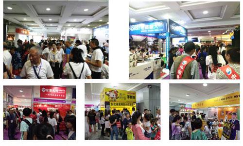 第十二届武汉连锁加盟投资创业展览会 11月与您不见不散