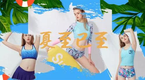 桃花季品牌内衣:毕业旅行怎么能不带上它呢~