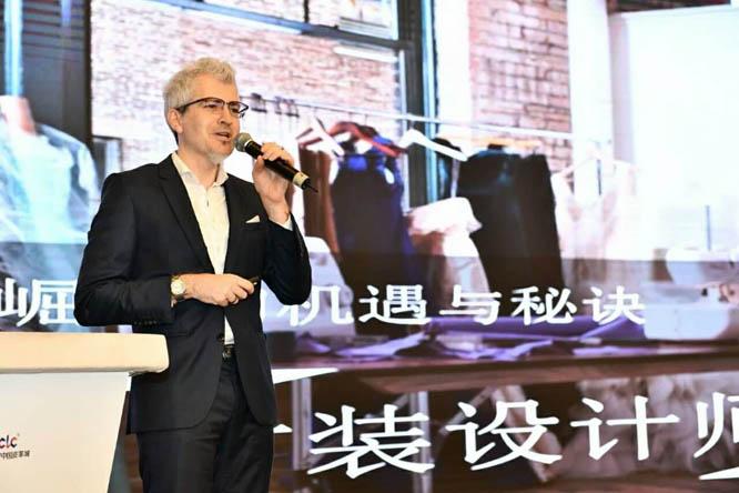 2018中国国际时尚设计论坛在海宁举行
