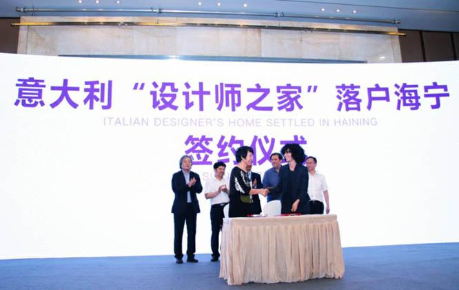 第二十五届海宁中国皮革博览会在浙江海宁隆重举行