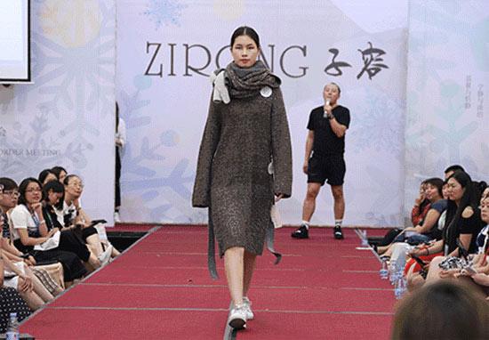 ZIRONG子容女装 一场化茧成蝶的完美演变