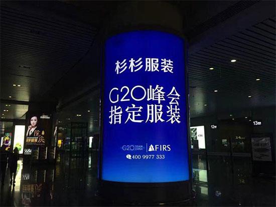 杉杉服装香港成功上市 重振雄风开启美好新期待