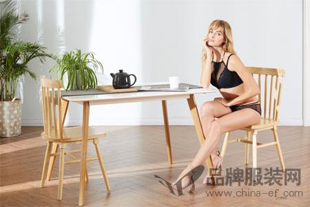 欧诗雨原生态健康内衣的<a href='http://www.china-ef.com/brand/'  style='text-decoration:underline;'  target='_blank'>品牌</a>  让女性美丽绽放!