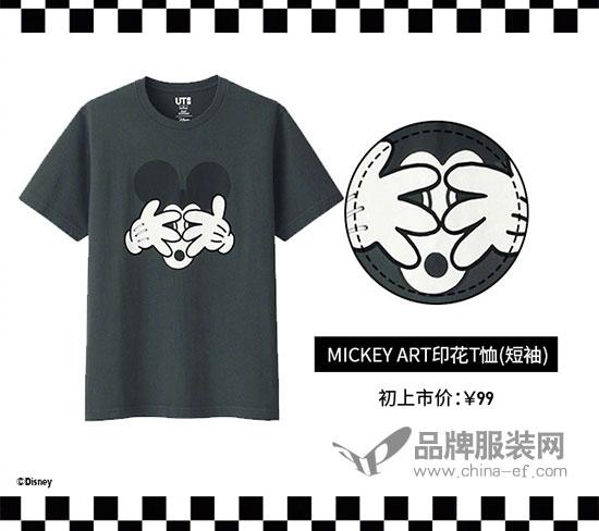 优衣库&迪士尼艺术家合作系列