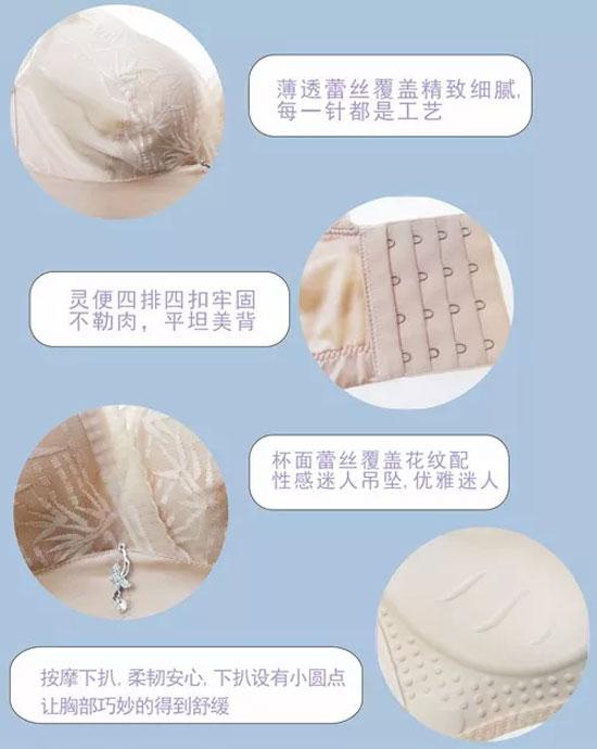 普岚度品牌内衣:什么样的内衣能称为好的内衣??