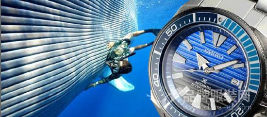 SEIKO PROSPEX系列SAVE THE OCEAN海洋公益款