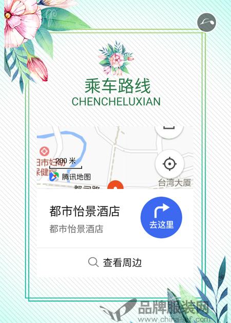 玫瑰春天2018年新品发布会暨贵州贵阳财富汇即将隆重开启