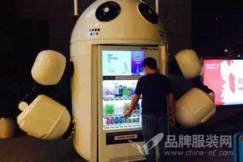 AI打开新零售大门 清华成立人工智能研究院!