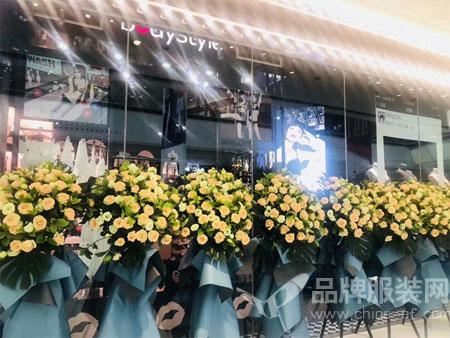 热烈祝贺布迪设计内衣 桂林高新万达店盛大开业!