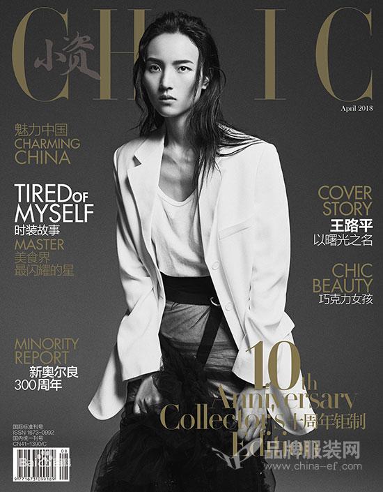 Armani两条高级成衣线广告首度被中国女超模包揽