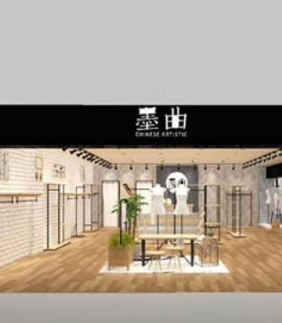 喜讯:恭喜墨曲女装 重庆万州万达店重装开业!
