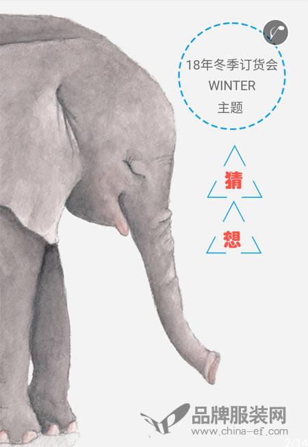 娅铂·周末 2018冬季新品发布会即将举行 诚邀您参与
