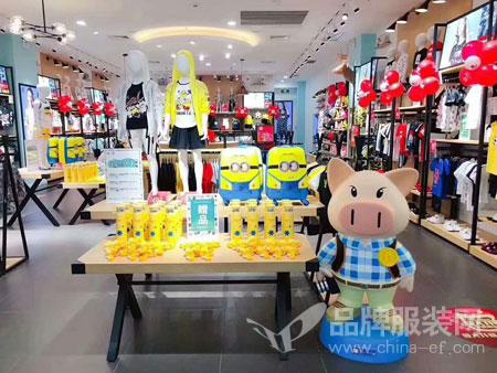 热烈祝贺联营商朱总小猪班纳 梅州万达店盛大开业!