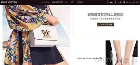 LV在中国市场开始降价 NARS活动请柯震东站台引发抵制