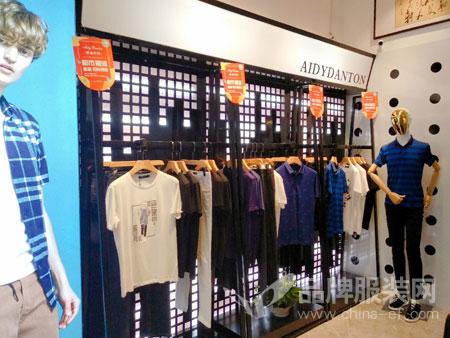 爱迪丹顿品牌喜迎两家新店盛大开业 祝生意兴隆!