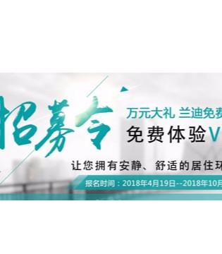 洛阳兰迪机械亮相广州(华南)国际玻璃技术展览会
