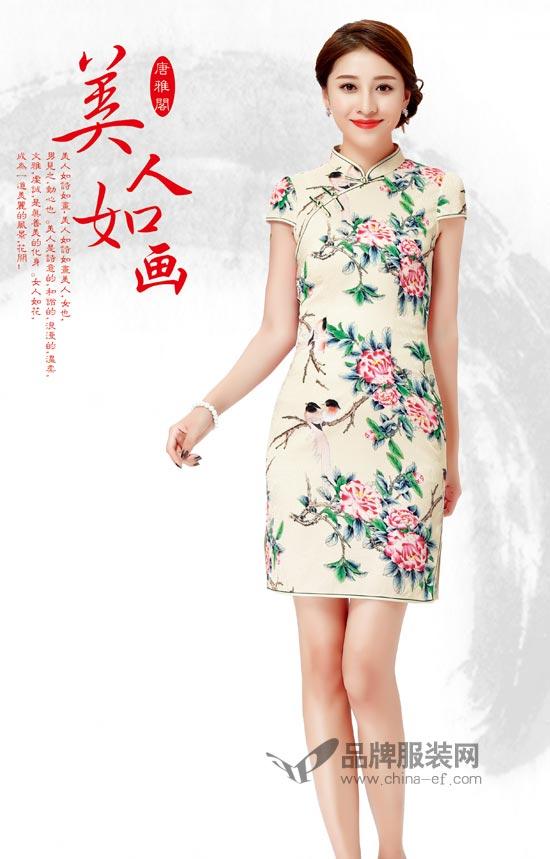 """古典、灵动的""""唐雅阁""""旗袍装 每款服饰都能让你""""美如画"""""""