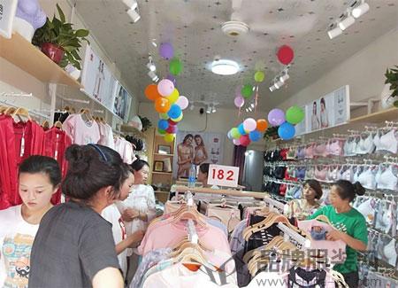 热烈祝贺安徽阜阳王老板都市新感觉店铺盛大开业