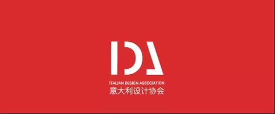 2018时尚深圳展|设计嘉年华:原创品牌设计师系列活动