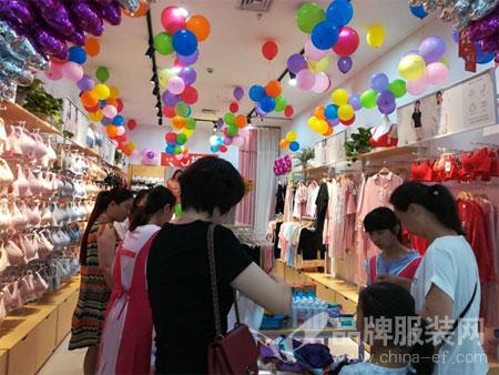 祝贺都市新感觉河北唐山王老板店铺开业业绩11042元!