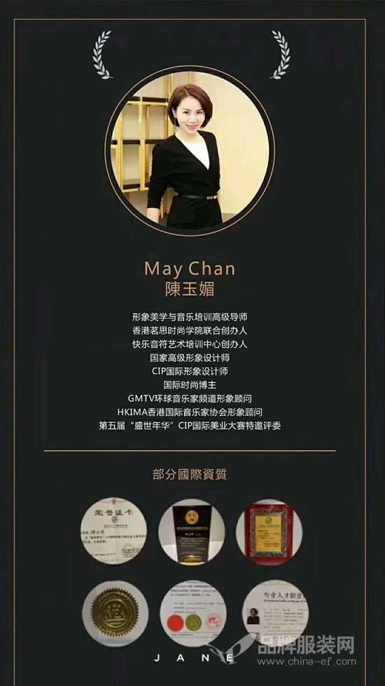 ECA7月11号邀时尚博主Louts Xue分享穿搭