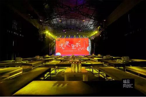 唯品同创汇开园揭幕暨ESMOD广州毕业展演热辣来袭