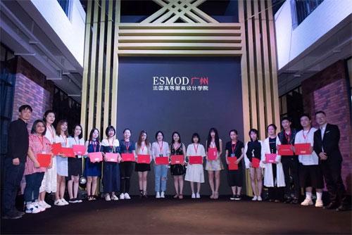 广州毕业设计展演ESMOD青年设计师联合秀圆满举办
