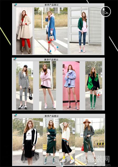 YDG2019年春季新品发布会即将在广州举行