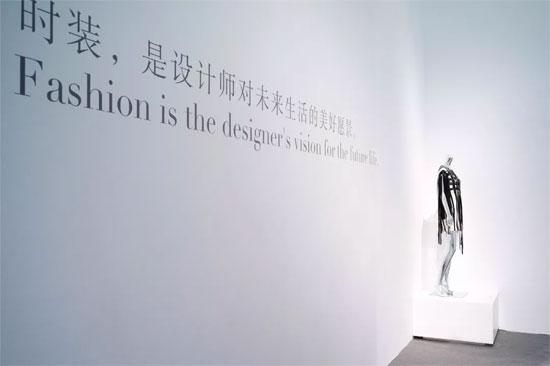"""影儿携手设计新力量 以艺术""""致未来"""""""