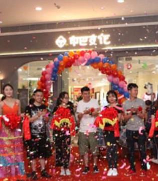 民族风印巴文化品牌女装成都海滨城店开业当天收入轻松过万!