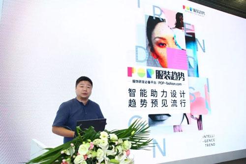 2018时尚深圳展DAY1:直击高峰论坛现场