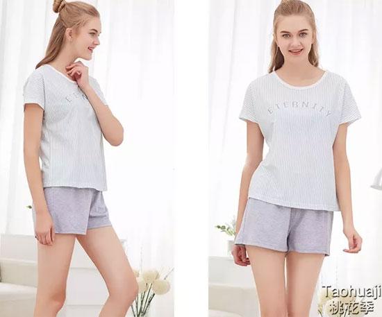桃花季品牌内衣:镇魂女孩的夏日时尚穿搭