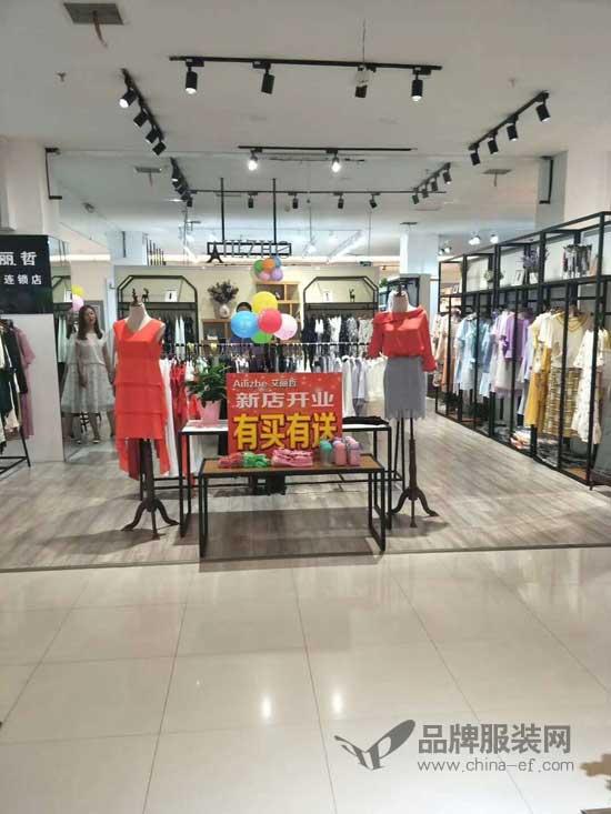 田小姐成功拓展艾丽哲内蒙古第二家店:7月8日盛大开业