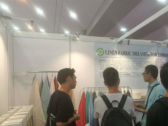 新申集团亮相2018深圳国际纺织面料及辅料博览会