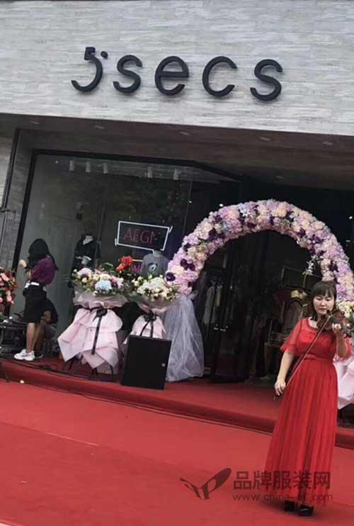 热烈祝贺5secs五秒陕西榆林加盟店盛大开业