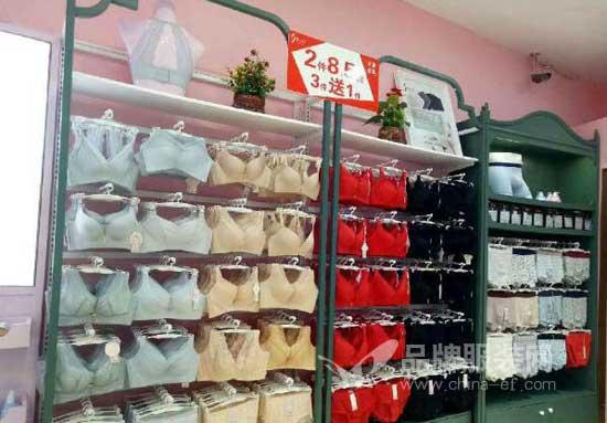 热烈祝贺女人心深圳市光明区13店盛大开业