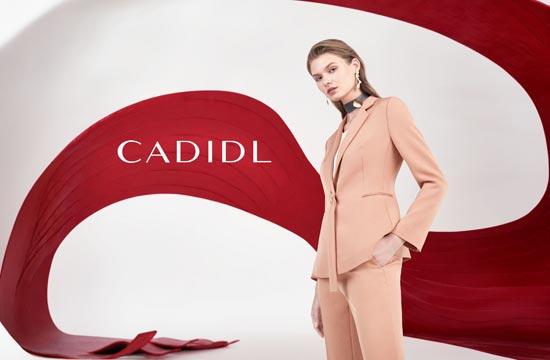 "CADIDL荣获""时尚先锋奖""启航新未来"