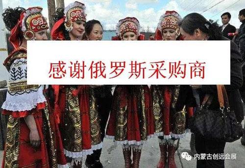 内蒙古发生大事了重要的事情说三遍 不容您错过
