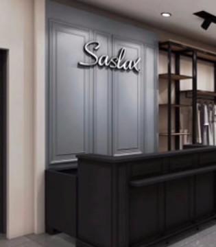 Saslax莎斯莱思女装店铺形象再升级 全面迎来开店季!