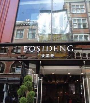 波司登将再战伦敦开旗舰店 但对手已不只是天气
