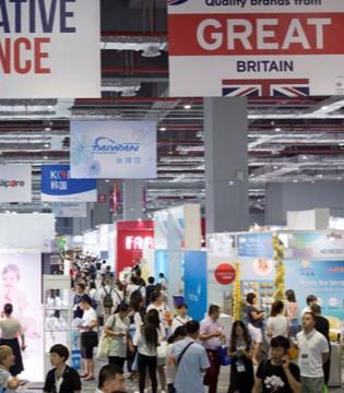 CBME中国开展在即新生活方式驱动孕婴童产业新增长