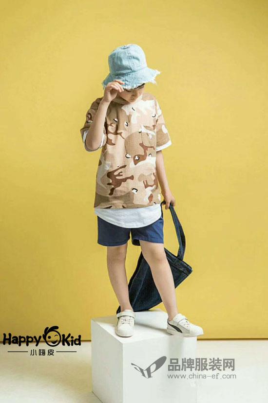 """暑假期间想玩得""""嗨皮"""" 自然也要穿的""""小嗨皮""""!"""