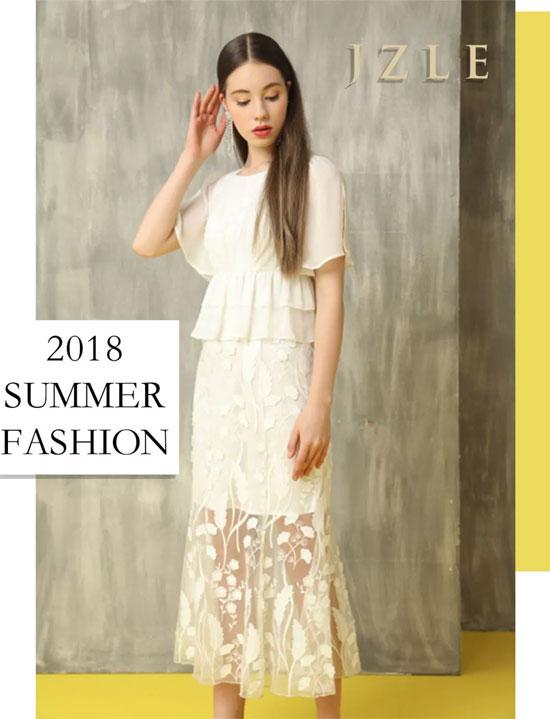 JZLE/珈姿莱尔 告别单调和沉闷 演绎最美夏日风情!