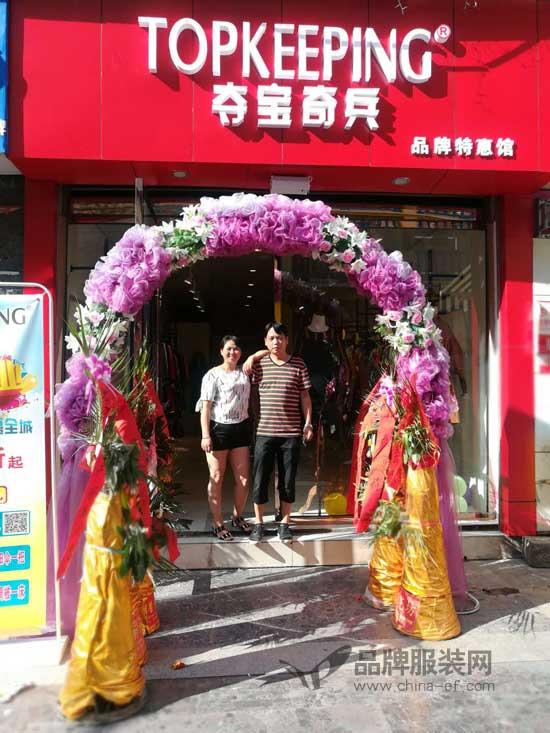夺宝奇兵市场部经理下店指导湖南省加盟商舒女士