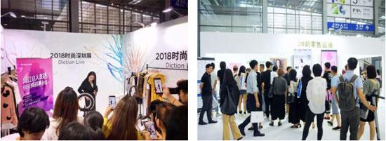 2018时尚深圳展|不来蝶讯馆打卡 感觉自己错过了一个亿