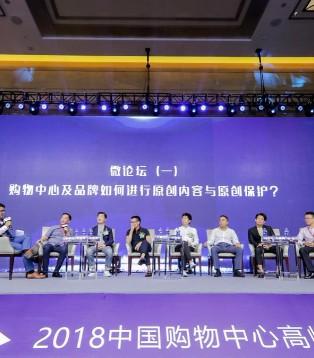 百盛集团张瑞雄:原创就是做一些新的尝试去迎合消费者的需求