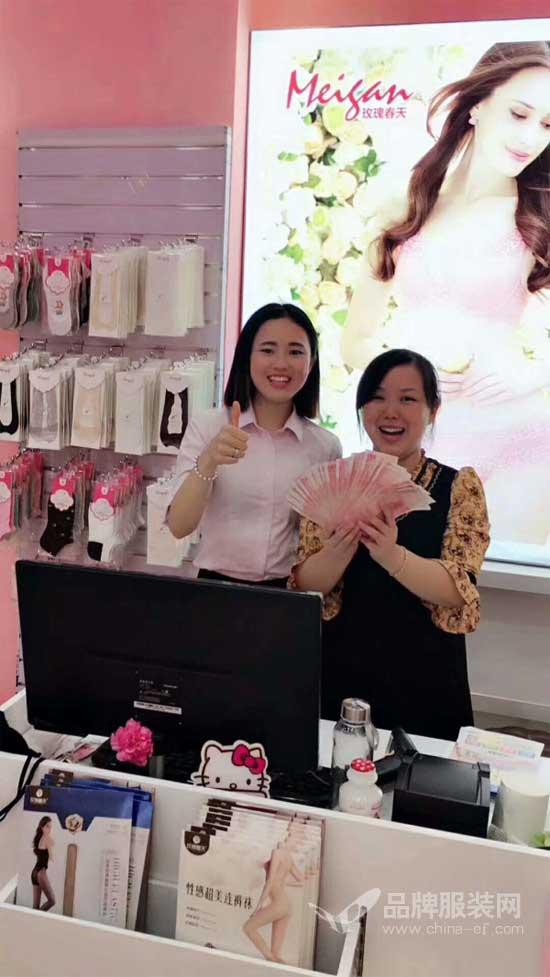 热烈祝贺玫瑰春天云南朱老板店顺利开业!