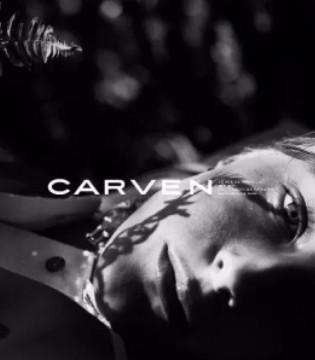 曾与Chanel齐名 时装品牌Carven破产将再次易主