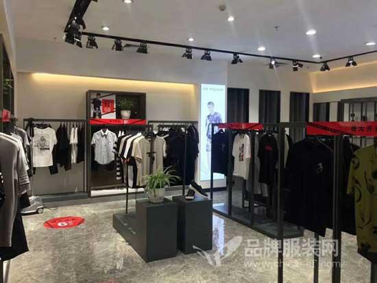 祝贺VSHOLIDAY新疆卡乐士店和兴义梦乐城店盛大开幕