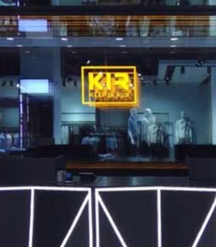 恭喜以KIR男装品牌今年达目标开店100家